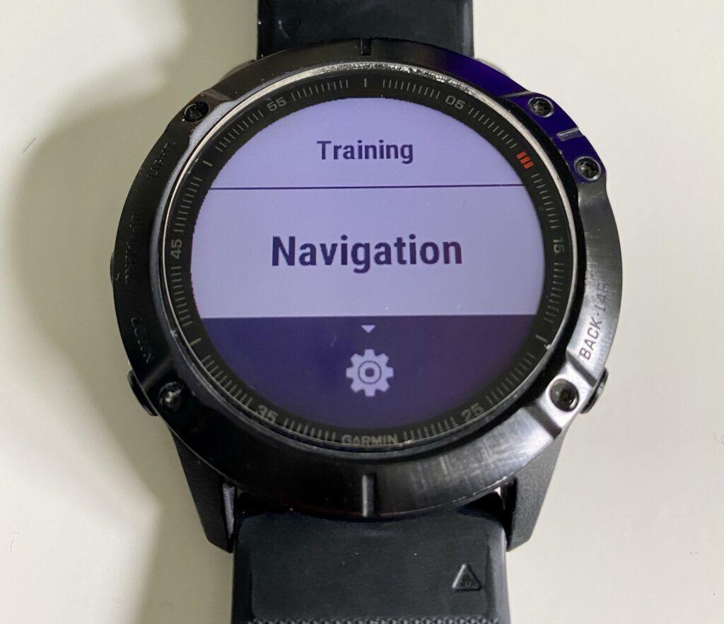"""Wähle in den Optionen den Punkt """"Navigation"""""""
